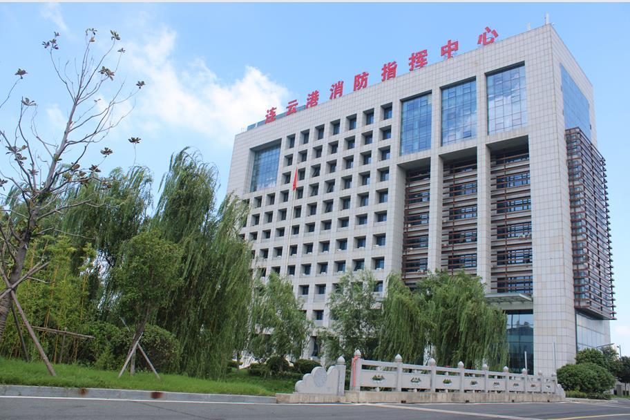 连云港消防指挥中心